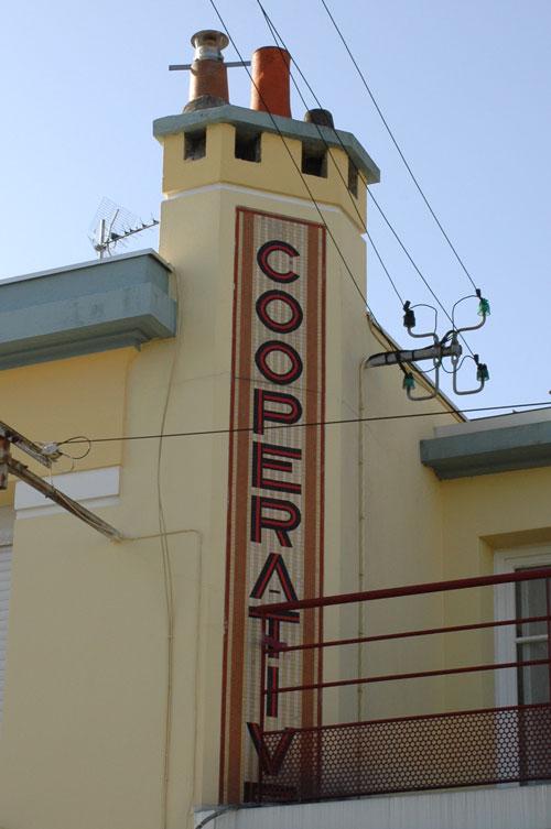 20090320-cooperative