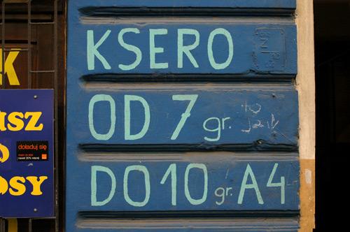 20090422-08-ksero
