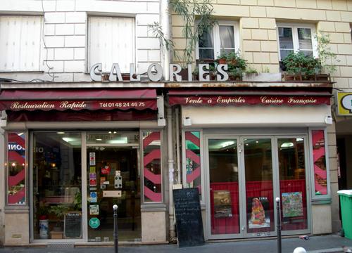 rue-cadet-9e-12-2007-(15)