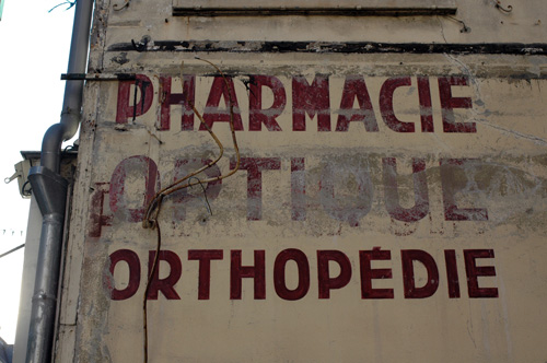 20080207-pharmaoptiqueortho