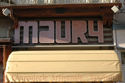 20080207-rgdg-maury